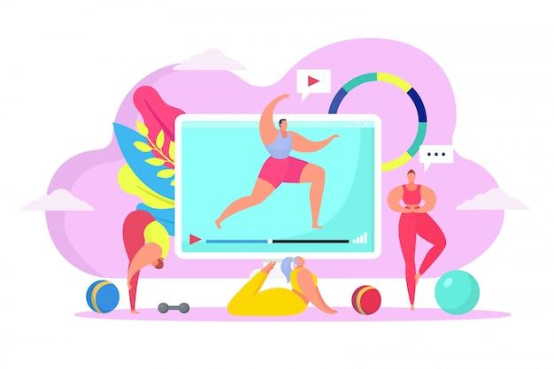 집, 일러스트에서 온라인 체력 훈련. 큰 컴퓨터 화면 비디오, 요가 포즈에 건강 운동. 여자