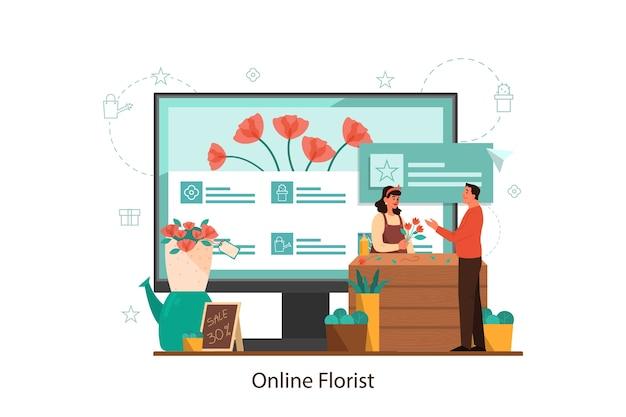 컴퓨터 화면에 온라인 꽃집과 꽃집 개념.