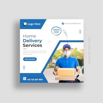 Online food delivery social media post banner and instagram post design template