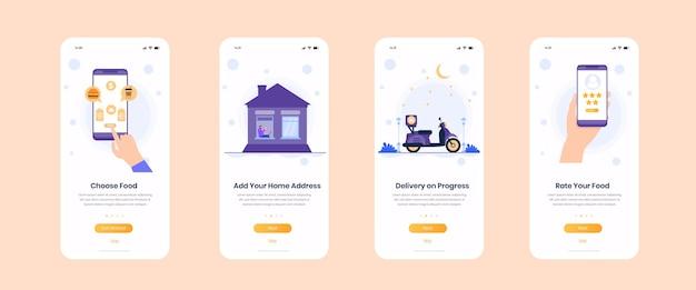 オンライン食品注文モバイルアプリ