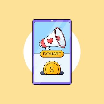 オンライン募金プロモーションモバイルアプリインターフェイスフラットイラスト