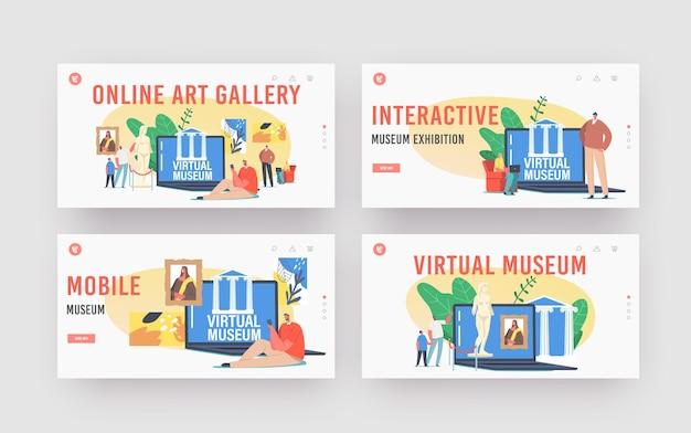 온라인 갤러리 기술 방문 페이지 템플릿 집합입니다. 가상 박물관 전시회를 방문하는 사람들, 디지털 투어. 화면에 걸작이 있는 거대한 노트북의 작은 캐릭터. 만화 벡터 일러스트 레이 션