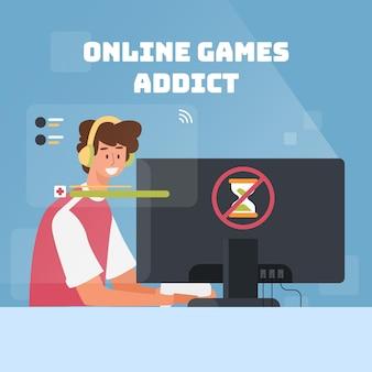 オンラインゲーム中毒の概念