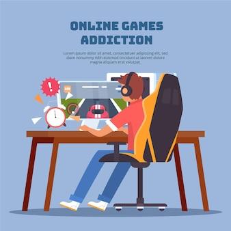 オンラインゲーム中毒のテンプレート