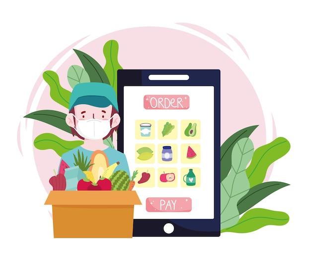 온라인 식료품 식품