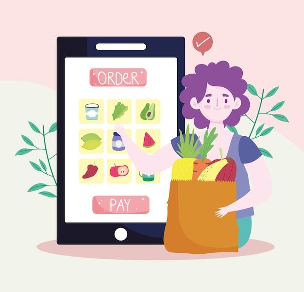 온라인 식료품 점
