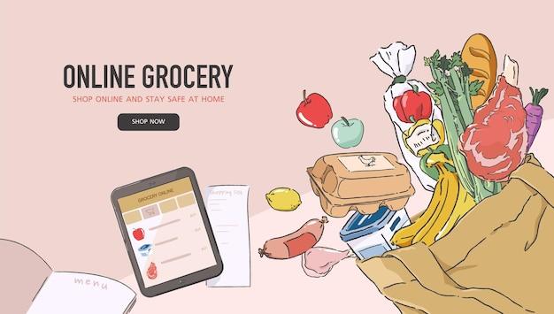 オンライン食料品の買い物と配達サービスのコンセプト。デバイス上のアプリケーションを介して買い物をします。フラットなデザインのイラスト。