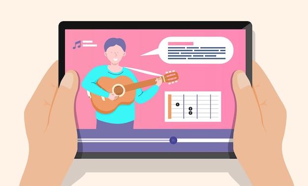 オンラインギターレッスン音楽コースコンセプト遠隔教育家庭からのオンライン学習教育
