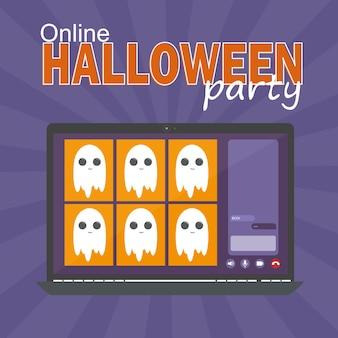 온라인 할로윈 파티 개념, 컴퓨터 화면에는 축하할 화상 회의, 재미있는 유령과의 화상 통화, 평평한 벡터 일러스트레이션이 있습니다.