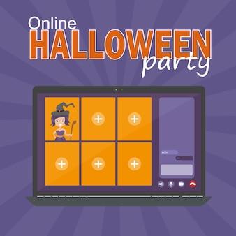 온라인 할로윈 파티 개념, 컴퓨터 화면에는 축하할 화상 회의, 재미있는 마녀와 화상 통화, 평평한 벡터 일러스트레이션이 있습니다.