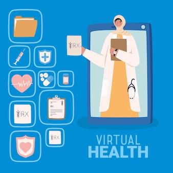 Online health card