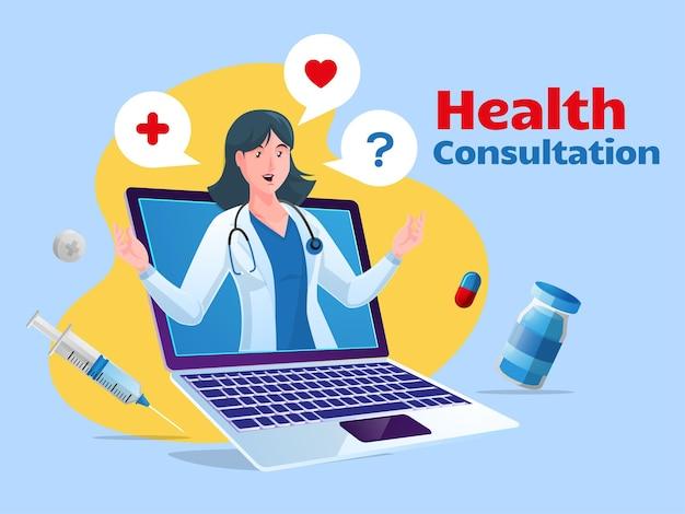 노트북으로 온라인 건강 상담 의사