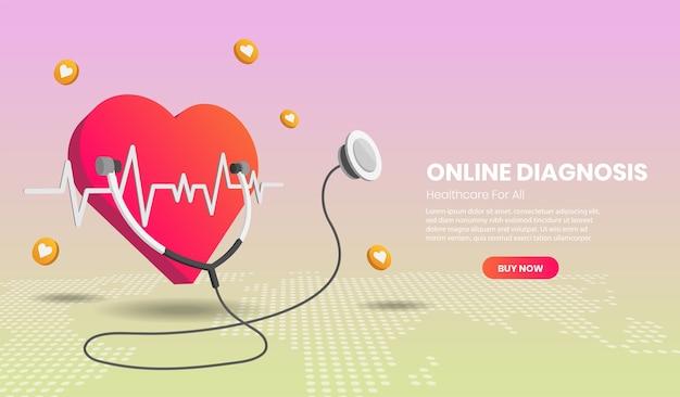 オンライン健康診断コンセプトバナー
