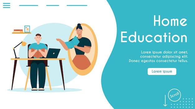 Online home education, children homeschooling. boy sitting desk, reads textbook, does homework. teacher or tutor at home lesson.