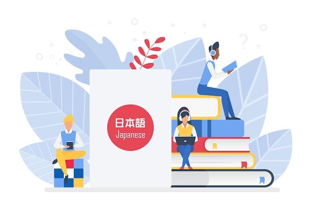 Online japanese language courses, remote school or university concept