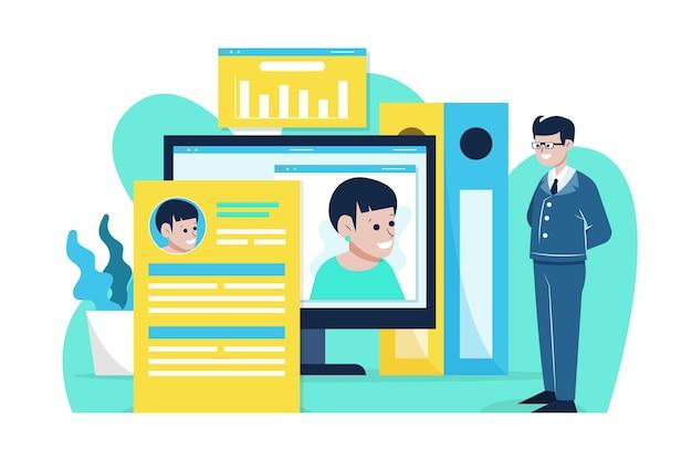 온라인 면접