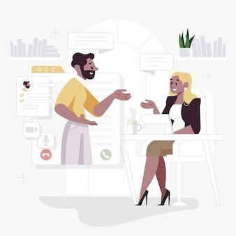 Онлайн собеседование
