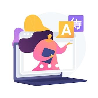 Illustrazione di concetto astratto di scuola di lingue online. lezione digitale registrata, tutor di lingua online, lezione di madrelingua dal vivo, corso pratico, formazione a distanza