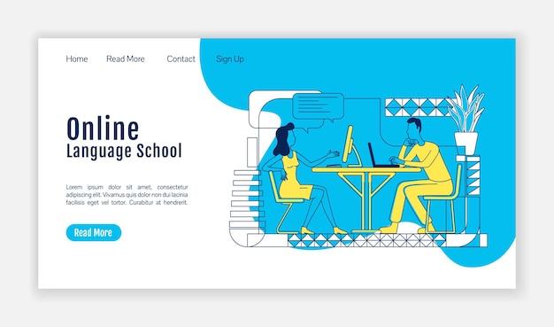 온라인 언어 학교 방문 페이지 평면 실루엣 벡터 템플릿. 원격 클래스 홈페이지 레이아웃. 만화 개요 문자와 먼 레슨 한 페이지 웹 사이트 인터페이스. 웹 배너, 웹 페이지