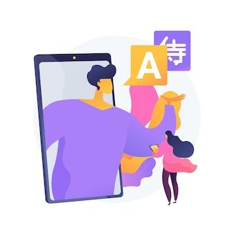 オンライン言語指導抽象的な概念図。ライブビデオの個別指導、ネイティブスピーカーのレッスン、個人の個別指導、スピーキングの練習と改善