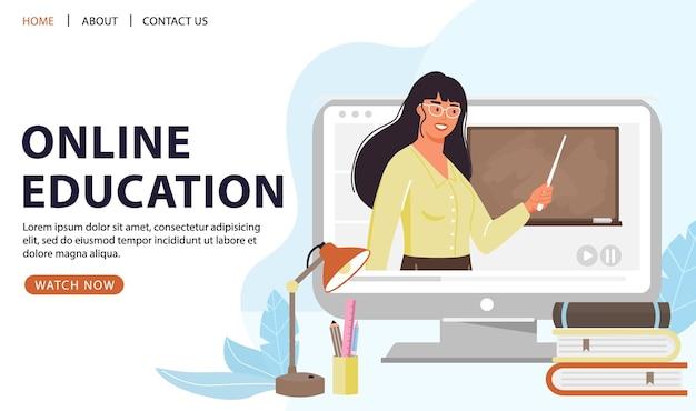 화면에 온라인 학습 개념 디자인 젊은 여성 교사