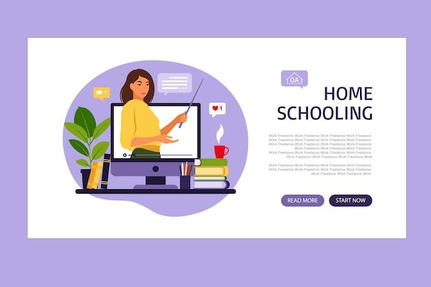 온라인 학습 개념. 홈 스쿨링 랜딩 페이지.