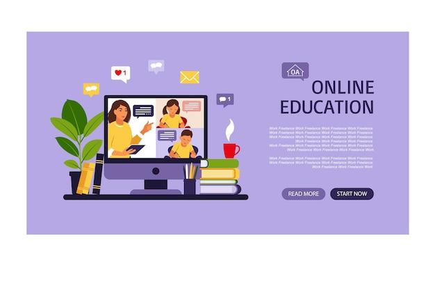 オンライン学習の概念。オンラインクラスのランディングページ。学校での遠隔教育。イラストフラットスタイル。