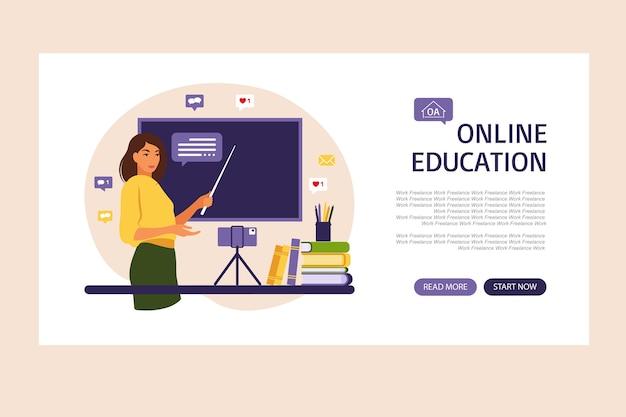 Концепция онлайн-обучения.