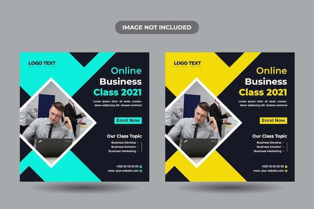 온라인 학습 과정 배너 소셜 미디어 게시물