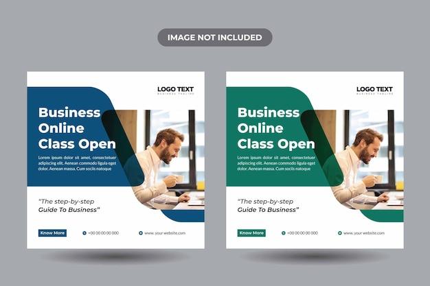 Курсы онлайн-обучения баннер публикация в социальных сетях