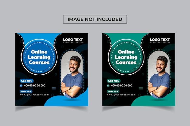 オンライン学習コースソーシャルメディアバナー