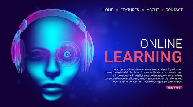 オンライン学習教育のランディングページまたはバナーテンプレート。ヘッドフォンと暗い青色の背景に人間の顔やサイボーグの頭の抽象的なワイヤーフレームと技術ラインアートスタイルのイラスト