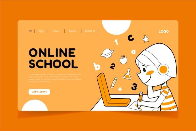 온라인 학습 방문 페이지 템플릿