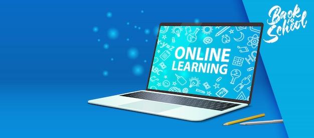 Online learning. laptop.  illustration