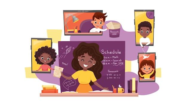 オンライン学習ベクトルイラスト。家で勉強する。黒い肌のブルネットの先生は子供たちを教えています