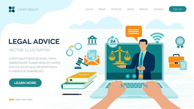 オンライン法律相談の概念。労働法、弁護士、弁護士。ノートパソコンの画面上の弁護士のウェブサイト。オンラインの専門弁護士相談、ビジネスにおける法的支援。