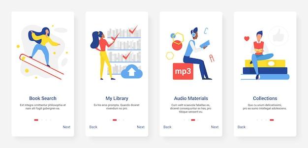 オンライン図書館教育デジタルテクノロジーモバイルアプリページオンボード画面セット