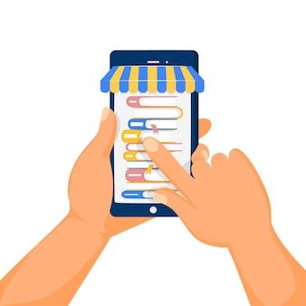 온라인 도서관 상점 개념 인간의 손과 책 더미가 있는 전화 화면 온라인 라이브러리