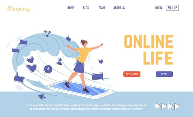 オンラインライフ、デジタル通信、ネットワーク情報へのワイヤレスアクセス。スマートフォンを介してブラウジングインターネットネットワークをサーフィンする若い女性。高速高速接続。ランディングページのデザイン