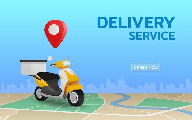 オンライン物流配達サービス、スクーターバイクによる配達、高速、安全、そしてサービスを利用する顧客に利便性を提供します。