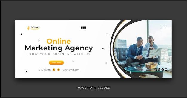 オンラインマーケティングエージェンシーとモダンなクリエイティブなウェブバナーデザインテンプレート