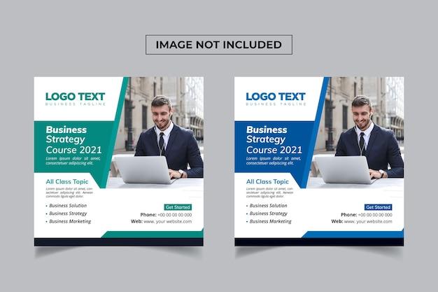 온라인 마케팅 과정 소셜 미디어 배너 디자인
