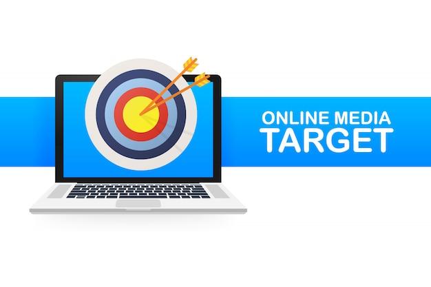 オンラインメディア、ターゲットオーディエンス、デジタルマーケティング
