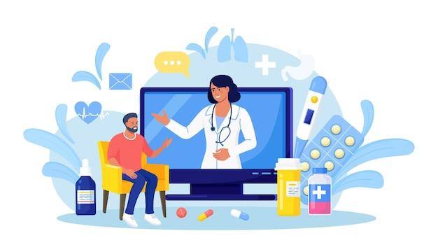 온라인 의료 상담 및 지원. 의사에게 물어보세요. 컴퓨터 화면에 청진 기를 가진 의사입니다. 화상 회의, 집에서 회의를 호출합니다. 치료사 약속. 원격진료