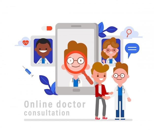 オンライン医療相談の概念図。患者がスマートフォンでオンラインで専門の医師に会う。フラットなデザインスタイルのベクトルの漫画。