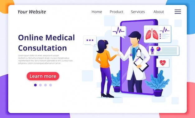 Онлайн концепция медицинской консультации, онлайн иллюстрация помощи здравоохранения. шаблон оформления целевой страницы сайта. современный плоский веб-дизайн шаблона целевой страницы. иллюстрация