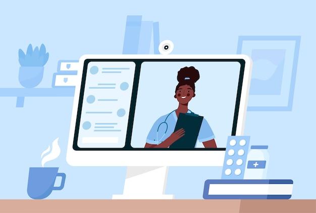 フラットなデザインのオンライン医療相談