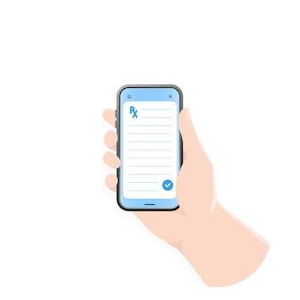 患者のオンライン医療記録医療処方箋フォームオンラインリスト処方箋