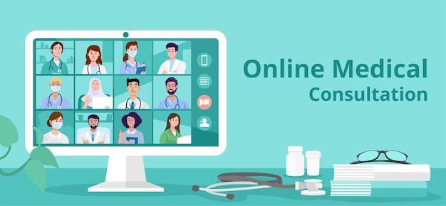 의사와 간호사 팀과 함께하는 온라인 의료 화상 회의 프리미엄 벡터