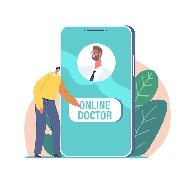 온라인 의학 개념입니다. 거대한 스마트폰 화면에서 인터넷을 통해 의사를 호출하는 작은 남성 캐릭터 푸시 버튼